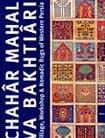 Chahar Mahal Va Bakhtiari