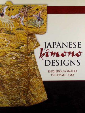 Japanese Kimono Designs - Shojiro Nomura - Paperback