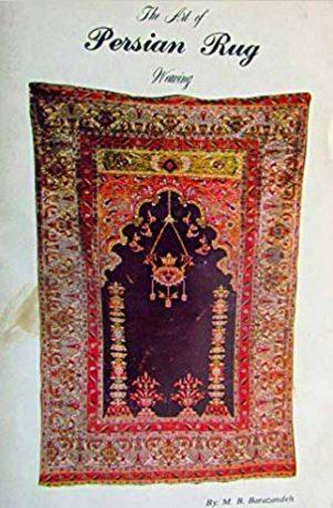 The art of Persian rug weaving