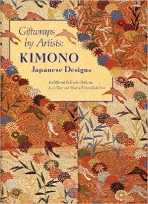 Giftwraps by Artists: Kimono