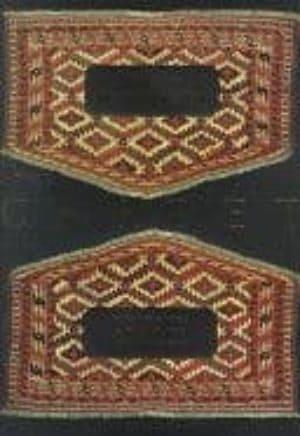 The Carpet: Origins, Art and History