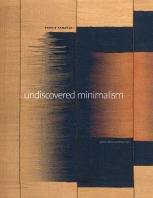 Undiscovered Minimalism