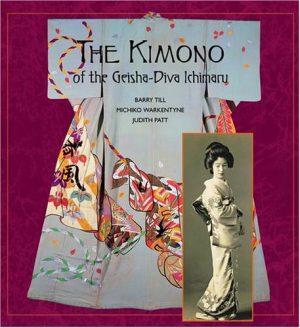 The Kimono of the Geisha-Diva Ichimaru