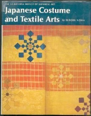 Japanese Costume and Textile Arts, Vol. 16 - Seiroku Noma - Hardcover - 1st English ed