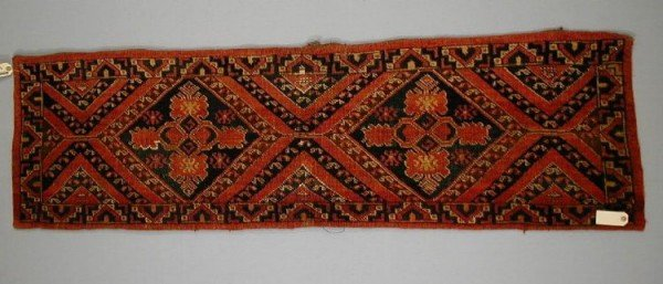 ErsariTorba2h19WoolleyWallis298 600x257 - Woolley & Wallis Rugs, Carpets and Textiles auction 14 February 2002