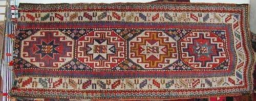 Moghan antique Lot 1487
