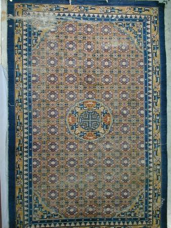 1122 - Woolley & Wallis, Eastern and Western Carpets and Rugs, Textiles and Needlework Sale, 11 February 2004
