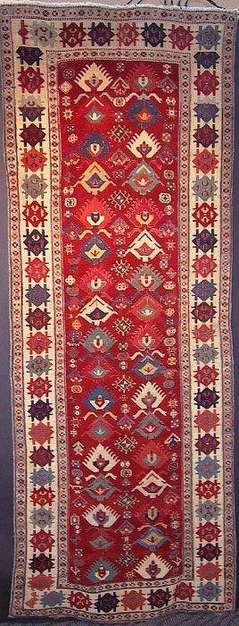 ACOR7 Quba - American Conference on Oriental Rugs - ACOR 7