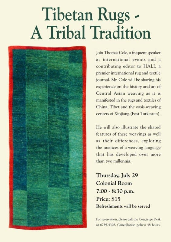 SingaporeTalk 566x800 - Tibetan Rugs - A Tribal Tradition