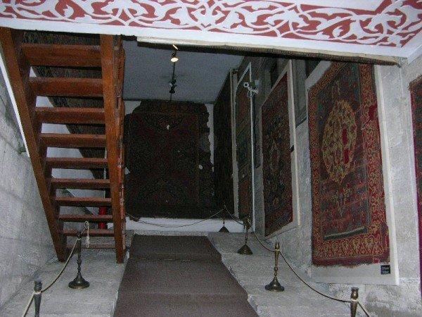 Vakiflar Hali Museum