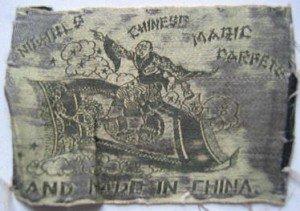 "Original Nichols silk tag. ""Nichols Chinese Magic Carpets"""