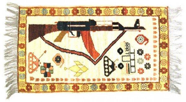 Afghan war rug 600x329 - War rugs