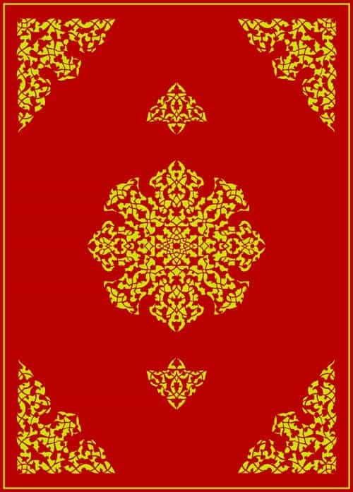 Circa 1465 Ottoman Book Cover Star Ushak Precedent - Classical Anatolian carpet revival