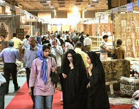 namayeshgah19 - Persian Carpet Grand Exhibition in Tehran 2007