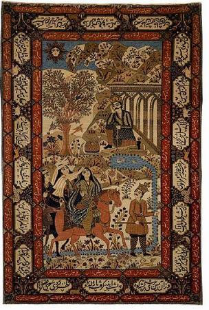 2089 - Bonhams Oriental and European Carpets and Rugs