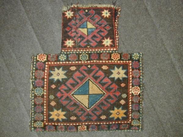 AL Kazak salt bag 600x450 - Andy Lloyd of Haliden