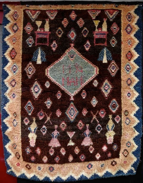 Exhibitor Ulrike Montigel – Rya rug dated 1794 (From Sartirana to San Francisco)