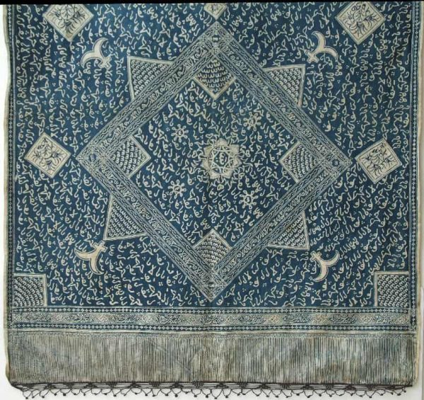 Kain Kaligrafi – ceremonial shroud in batik. Cirebon, Indonesia. Circa 1920. Exhibitor Tina Tabone