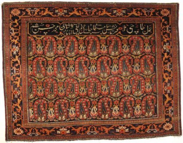 Kashan Mohtashem. Exhibitor Mollaian.