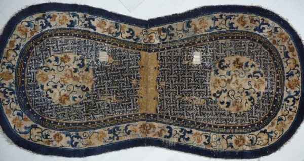Ningxia saddle second half 18th century