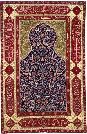 "16th – 17th century Isfahan ""palace"" prayer rug. Photo courtesy Christies."
