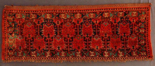 Kirgiz 600x256 - Less than a month until the Antique Rug & Textile Show begins