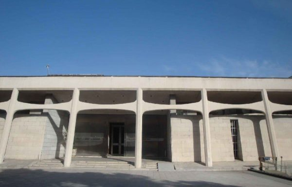 The Carpet Museum of Iran, designed by Architect Abdul-Aziz Farmanfarmaeian