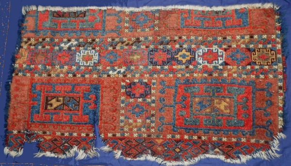 DSCF4259 Kurdis rug fragment200years1 600x343 - Dedicated to research on Anatolian rugs