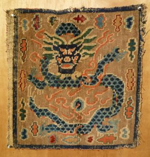 1.Yak saddle with confronting dragon copied from 17thC.Chinese silk E.19thC.Greensmith collection. 300x314 - Next stop KARMA London