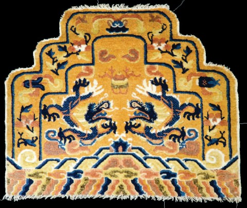 Ninghsia throne back rug