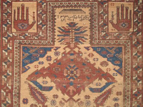 Baluch Prayer Rug Ben Banayan - Less than two months to the Antique Rug & Textile Show