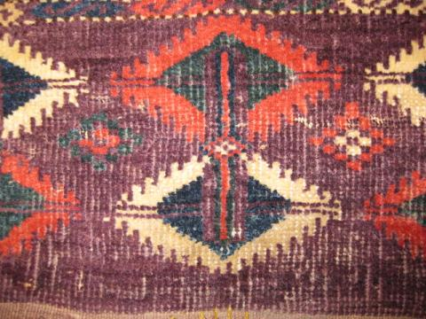 Chodor fragment Hagop Manoyan - Less than two months to the Antique Rug & Textile Show