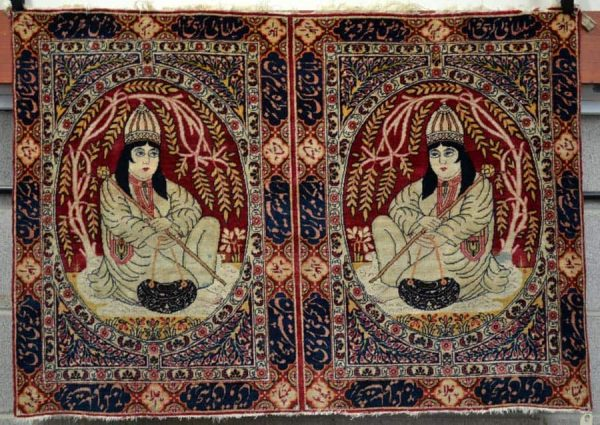 Lot 1531. Ravar Kerman pictorial rug, south west Persia, early 20th century, 2ft. 10in. x 4ft. 0.86m. x 1.22m. £400-600