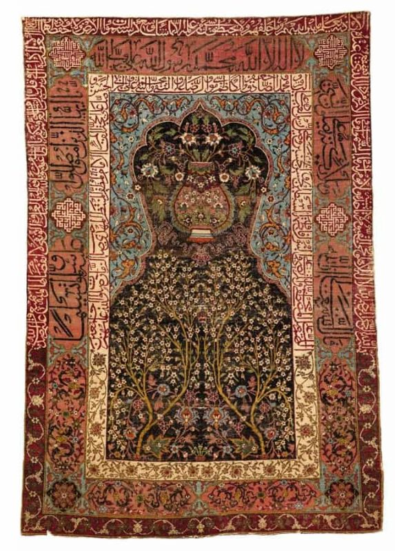 THE NEW YORK NICHE RUGFrom the collection of Joseph and Lewis Dubroff. A Safavid prayer rug, Kashan or Isphahan, Central Persia. Circa 1600. Approximately 173 x 119cm. $300,000-500,000