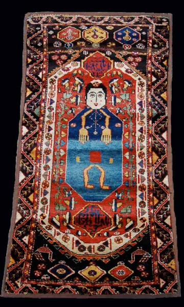 Luri pictoral rug rug. 19th.c