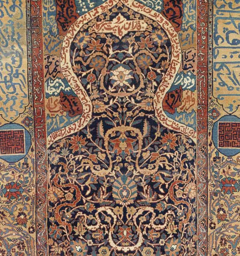The Gheordez Prayer Rug Was Initially Created: Results From Bonhams Spring Sale 'Islamic And Indian Art