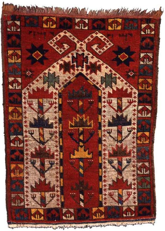 436white 571x800 - Special exhibition of Central Asian Rugs at ARTS