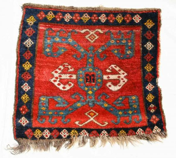 Kyrgyz Bashtyk from the Marquand Collection
