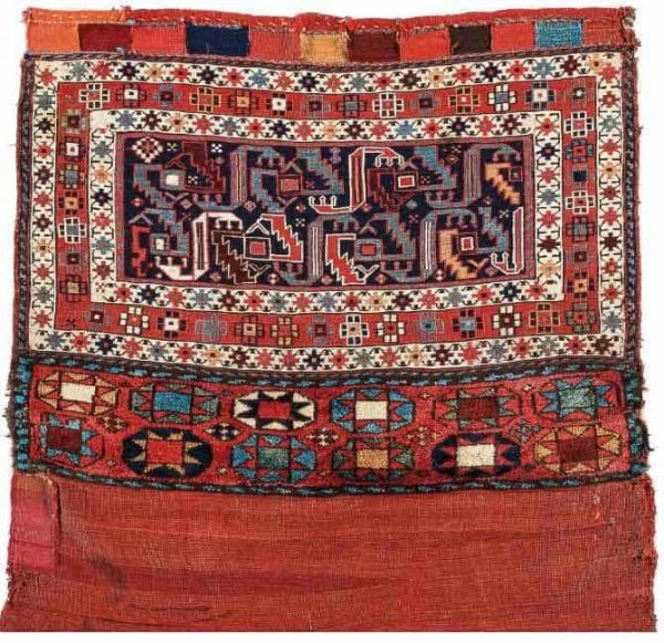 Lot 20. Veramin Sumakh, ca. 104 x 100 cm, late 19th century. Estimate EUR 1,500 to 1,800