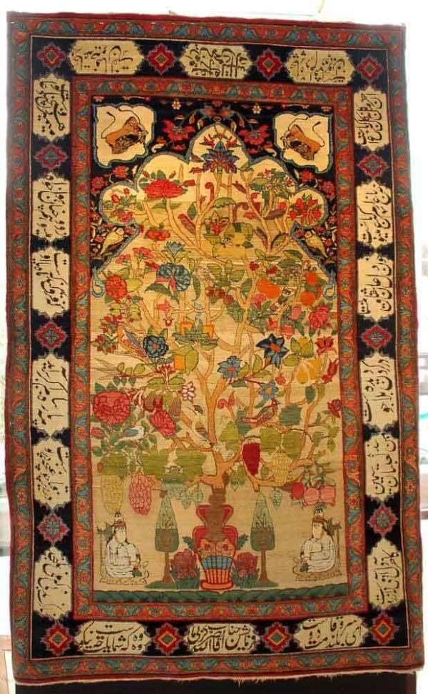Kerman Tree of Life (13th International Conference on Oriental Carpets)