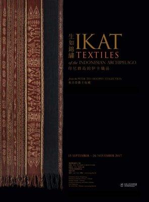 Ikat Textiles of the Indonesian Archipelago by Peter ten Hoopen