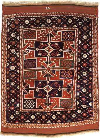 Ezine rug second quarter 19th century (Lenkoran Gallery)
