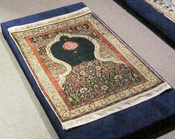 IMG 8761 - Safavid carpets - Iran Carpet Museums 40th anniversary