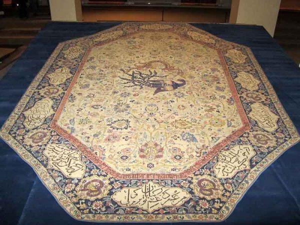IMG 8775 600x450 - Safavid carpets - Iran Carpet Museums 40th anniversary