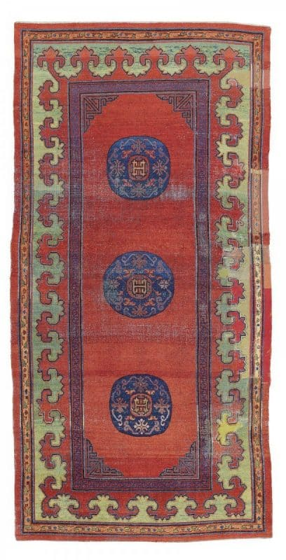 284 408x800 - Christies Art of the Islamic and Indian Worlds Including Oriental Rugs and Carpets
