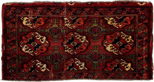 Rare Arabatchi Chuval rug early 19th century. Size 138 x 66 cm. David Sorgato 2 600x321 - Hali Fair preview