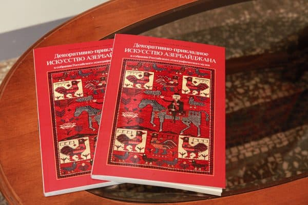 The catalogue 'Weaving the Thread of Fate into the Carpet – Decorative and Applied Art of Azerbaijan'